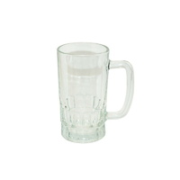 16oz Glass Beer Mug [Style: Clear]